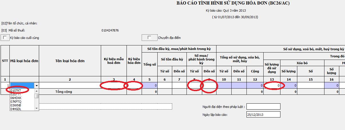 Cách lập báo cáo tình hình sử dụng hóa đơn theo quý