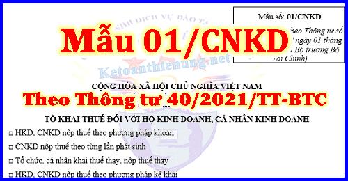 Tờ khai thuế cá nhân kinh doanh Mẫu 01/CNKD Thông tư 40