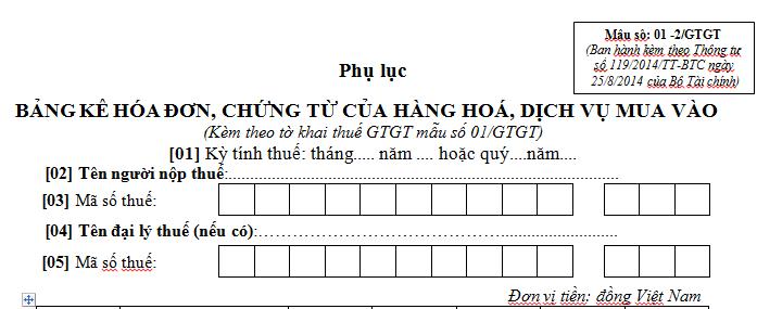 Bảng kê hàng hóa, dịch vụ MUA VÀO 01-2/GTGT theo TT 119