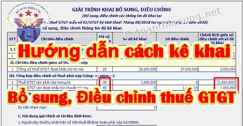 Hướng dẫn cách kê khai bổ sung điều chỉnh thuế GTGT