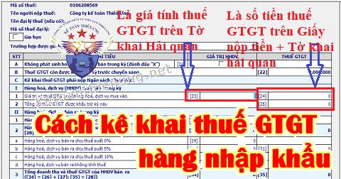 Cách kê khai thuế GTGT hàng nhập khẩu