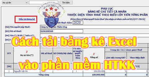 Cách tải File Excel vào phần mềm HTKK