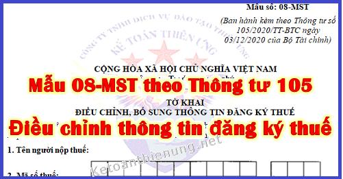 Mẫu 08-MST - Tờ khai điều chỉnh thông tin đăng ký thuế