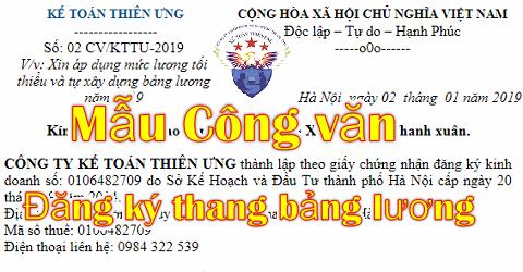 Công văn đăng ký Thang bảng lương năm 2019