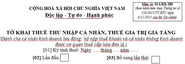 Tờ khai sử dụng hóa đơn bán lẻ mẫu số 01A/KK-HĐ theo TT 156