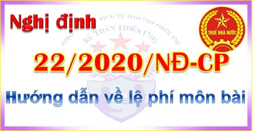 Nghị định 22/2020/NĐ-CP Hướng dẫn về lệ phí môn bài