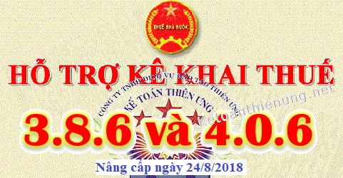Phần mềm HTKK 3.8.6 và 4.0.6 mới nhất ngày 24/08/2018