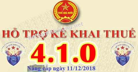 Phần mềm hỗ trợ kê khai thuế HTKK 4.1.0 mới nhất 2018