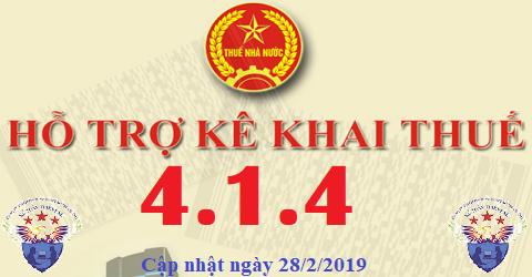 Phần mềm hỗ trợ kê khai thuế HTKK 4.1.4 mới nhất 2019
