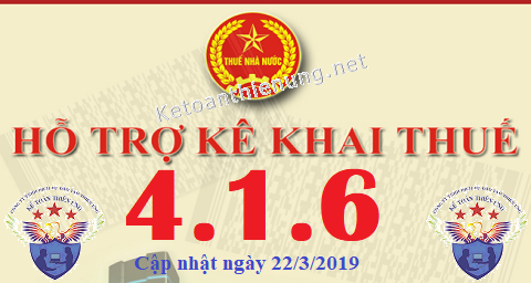 Phần mềm hỗ trợ kê khai thuế HTKK 4.1.7 mới nhất 2019