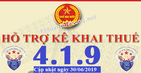 Phần mềm hỗ trợ kê khai thuế HTKK 4.1.9 mới nhất 2019