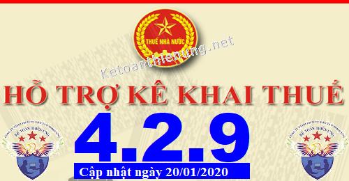 Phần mềm hỗ trợ kê khai thuế HTKK 4.2.9 mới nhất 2020