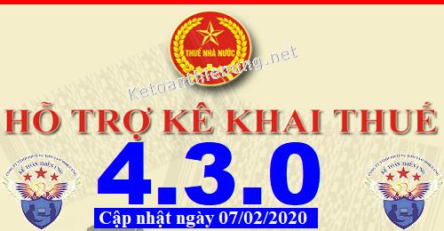 Phần mềm hỗ trợ kê khai thuế HTKK 4.3.0 mới nhất 2020
