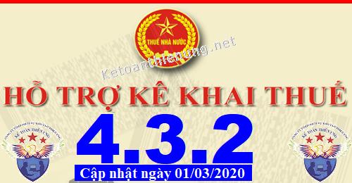 Phần mềm hỗ trợ kê khai thuế HTKK 4.3.2 mới nhất 2020