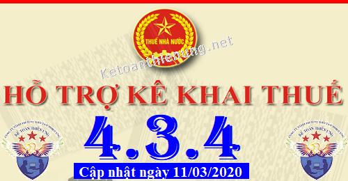 Phần mềm hỗ trợ kê khai thuế HTKK 4.3.4 mới nhất 2020