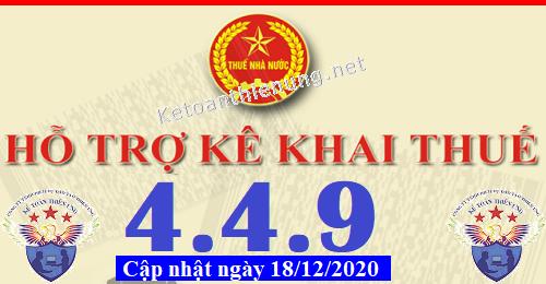 Phần mềm hỗ trợ kê khai thuế HTKK 4.4.9 mới nhất 2020
