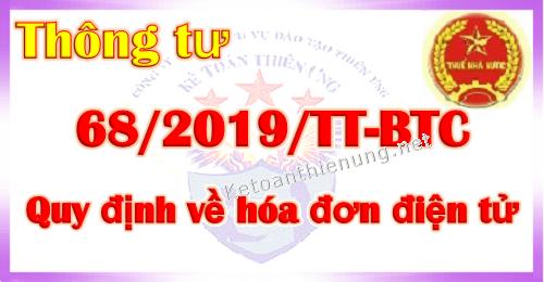 Thông tư 68/2019/TT-BTC quy định về hóa đơn điện tử