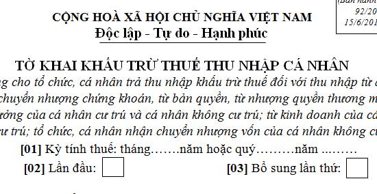 Mẫu 06/TNCN Tờ khai thuế TNCN từ chuyển nhượng vốn