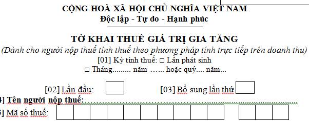 Mẫu tờ khai thuế GTGT trực tiếp trên doanh thu Mẫu số 04/GTGT theo TT 156